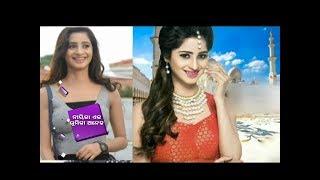 Bhoomikaଙ୍କ Jalwa in Sriman Surdas   Something About Our Stars   Kahani Taraka Ra