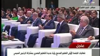 فيديو.. السيسي للشعب: يا مصريين اصبروا