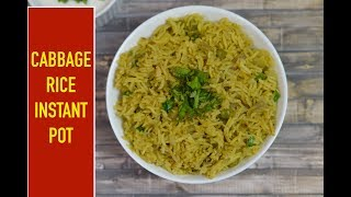 Best Recipe Videos of Cabbage Rice|Cabbage Pulao in Pressure Cooker