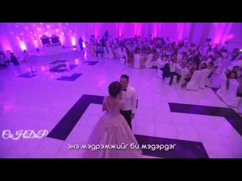 [ Mongolian Subtitle ] Cascada - Everytime We Touch