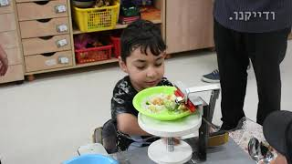 Yusuf can eat by himself!