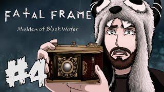 Fatal Frame: Maiden of Black Water #4, The Shrine of Dolls (Gameplay / Walkthrough)