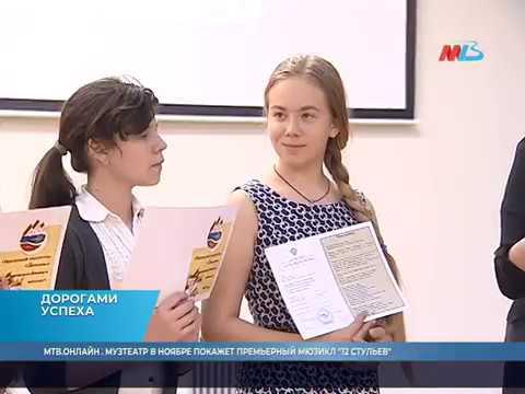 Воспитанники ДЮЦ Волгограда показали «Крым. Дорогами успеха!»