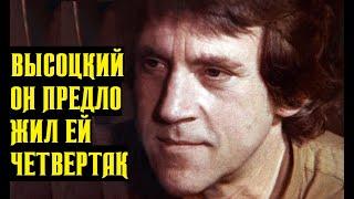 Высоцкий Он предложил ей четвертак, 1972 г