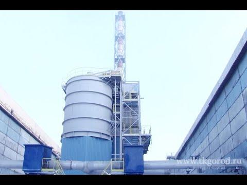 На БрАЗе запустили новую газоочистку для сжигания вредных выбросов.  Февраль 2019  Братск