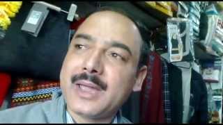 27 Manish Chaudhary