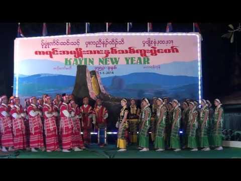 Karen New Year 2014 Karen era 2753 Don Dance Competition - Yone Chaung Don won second place