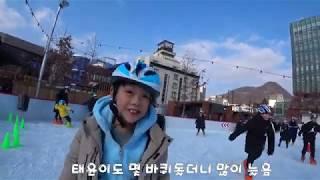 20.1.1 춘천아이스링크장