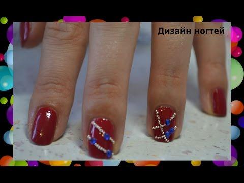 Дизайн ногтей на короткие ногти. Бусы на ногтях. Дизайн ногтей осени 2016 г.