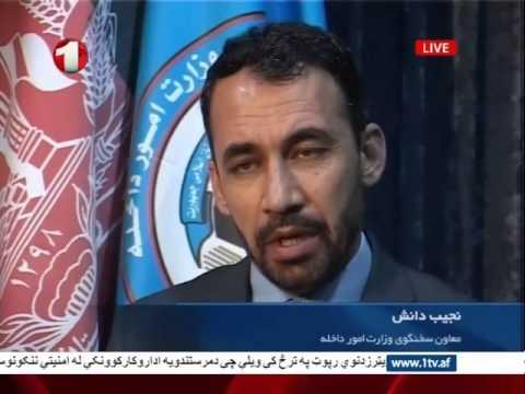 Afghanistan Dari News 16.07.2015 خبرهای افغانستان