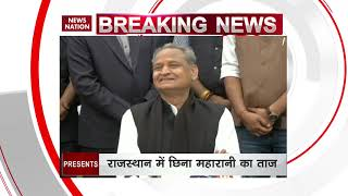 Who will be the next CM of Rajasthan?