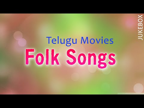 Non Stop Telugu Movies New Folk Songs Collection - Video Son