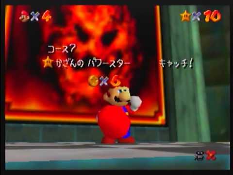"""Super Mario 64 - 16 Star Speedrun in 15'29""""72"""