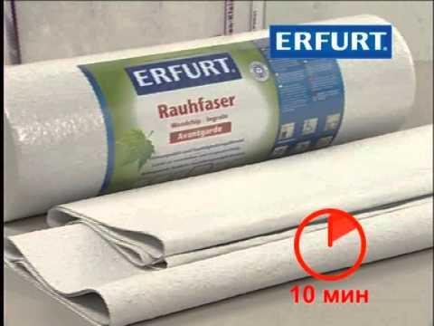 Обои erfurt сочетают эстетику, практичность и инновационные технологии. Каталог покрытий для стен из германии представлен в интернет-магазине.