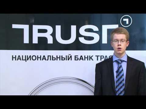 Аналитик банка «ТРАСТ» Алексей Тодоров об очередном падении рынков