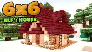 видео: Minecraft 6x6 house - дом эльфа.