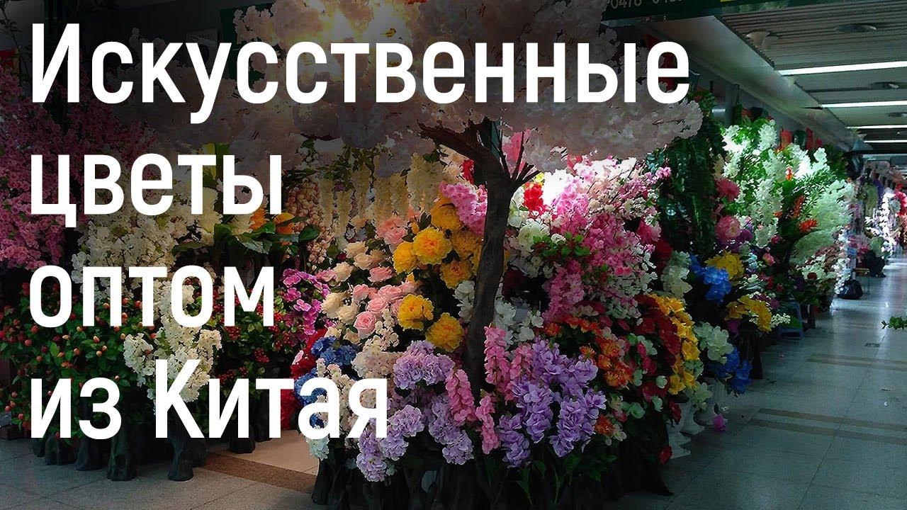 Искусственные цветы, искусственные цветы оптом, сиела, венки ритуальные,. Гробы дешево, гробы продажа, гробы в москве, искусственные венки,. Букеты искусственные, искусственные цветы купить, искусственные.