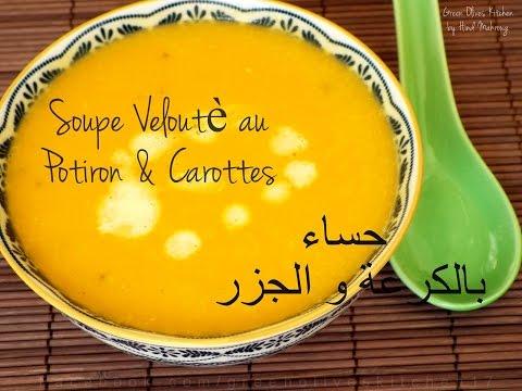 soupe-au-potiron-&-carottes-/-pumpkin-&-carrots-soup-/-وصفة-الحساء-بالقرعة-الحمراء-و-الجزر