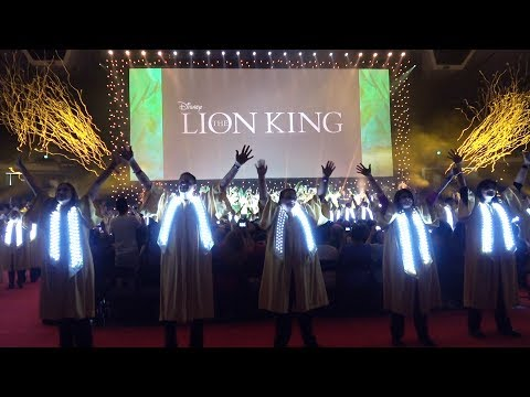 Download Youtube: The Lion King - FULL Panel at D23 Expo 2017 w/Don Hahn, Whoopi Goldberg, Ernie Sabella +