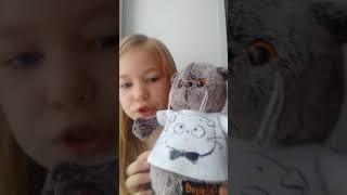 Элиза кот обзор на котов басиков игрушка от фирмы буди баса