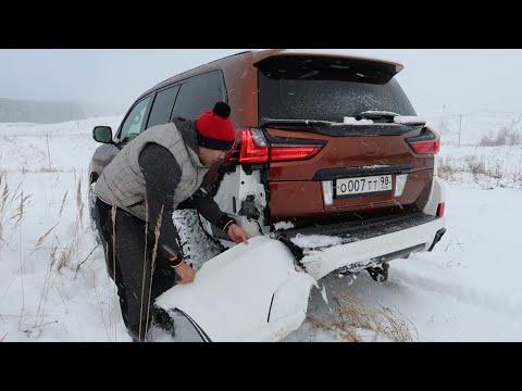 Уничтожил обвес на LEXUS LX 570 за 500.000 рублей