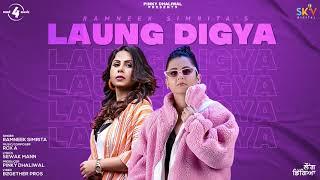 Laung Digya Motion Poster Ramneek Simrita Rox A New Punjabi Songs 2021 Mad 4 Music
