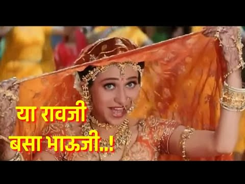 Ya raoji Marathi song whatsapp video status 30sec