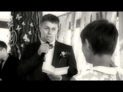 Свадебная клятва Дмитрия и Дарьи