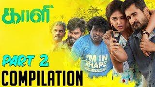 Gambar cover Kaali | Tamil Movie | Compilation Part 2 | Vijay Antony | Anjali | Shilpa Manjunath