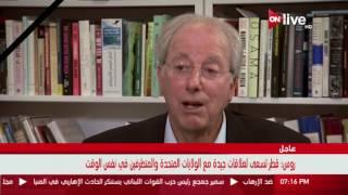 بالفيديو| دينيس روس يطالب بنقل القاعدة الأمريكية من قطر إلى الإمارات
