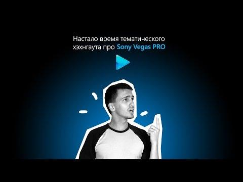 ProShow Producer 8 бесплатно скачать русская версия