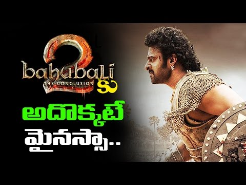 Baahubali 2 The Conclusion's run time revealed | baahubali 2 review | prabhas | rajamouli | rana