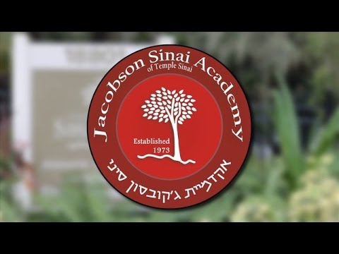 Jacobson Sinai Academy Around the World 2015 - Miss Vania's Class