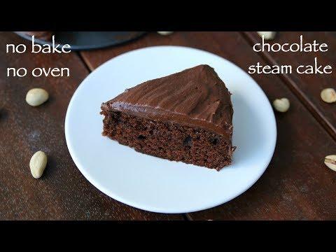 Steam Cake Recipe - No Oven | Eggless Steamed Sponge Chocolate Cake | एग्ग्लेस स्टीम चॉकलेट केक