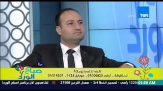 صباح الورد - متصلة بعمر الـ 60 عام : جوزي قلعني وربطني فى عز التلج وإتجوز عليا ستات بتوع خضار