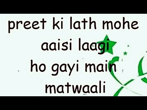 Teri deewani  karaoke with lyrics