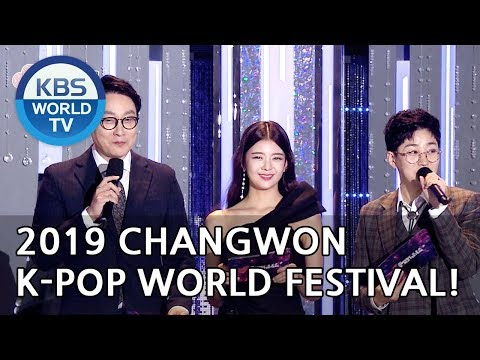 2019 CHANGWON K-POP WORLD FESTIVAL | 2019 창원 케이팝 월드 페스티벌 [ENG/2019.11.16]