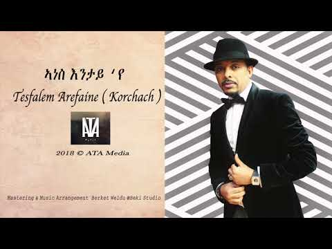 Tesfalem Arefaine Korchach -  ኣነስ እንታይ 'የ - New Eritrean music 2018