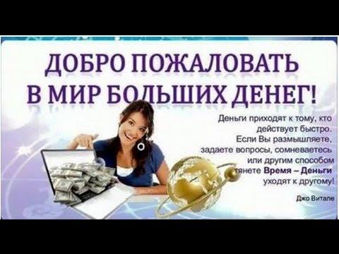 Работа: домработница в Киеве. Вакансии и работа —