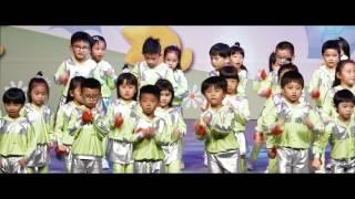 九龍塘總校-愛是快樂的根源