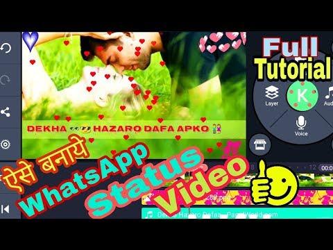 How to make / edit whatsapp status video | song with lyrics | using kinemaster | Whatsapp status