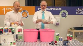 Deb Stoko - Product Demonstration