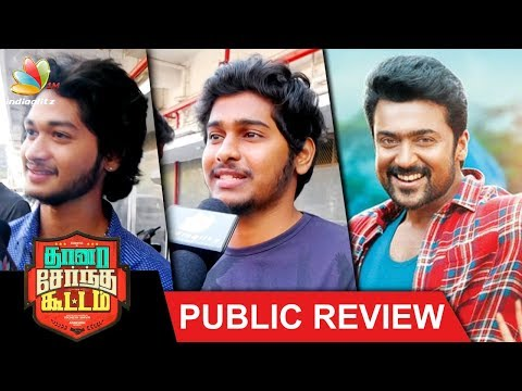 Thaana Serntha Koottam : Public Review & Reaction | Surya, Keerthi Suresh, Vignesh Shivan Movie