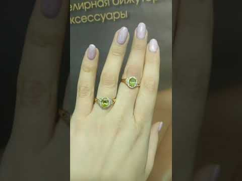 Распаковка посылки ювелирной бижутерии Xuping , медицинское золото