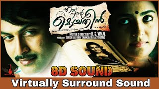 Mukkathe Penne | 8D Audio Song | Ennu Ninte Moideen | Prithviraj, Parvathi | Malayalam 8D Songs