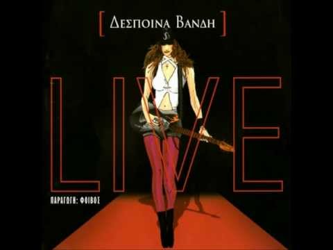 21.Despina Vandi-To koritsaki sou [Live Cd 1 2003] HD