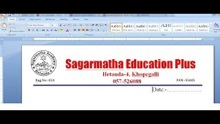 How to design your own letterhead  in MS Word Mp3