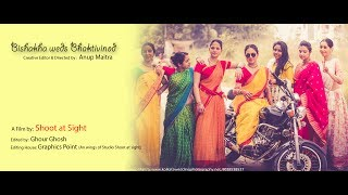 Gambar cover Vishakha and Bhaktivinod wedding video by : Anup Maitra