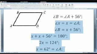 8 класс. Геометрия. Признаки параллелограмма.