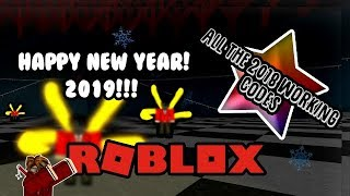 ALL THE 2018 WORKING CODES *HAPPY NEW YEAR 2019 | RO-GHOUL (ROBLOX)
